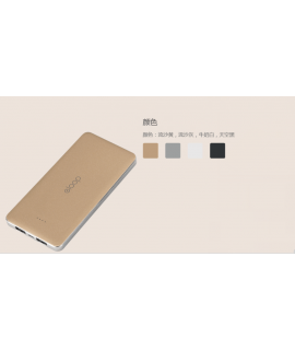 eloop易乐浦E13移动电源13000m毫安可爱苹果三星手机通用充电宝